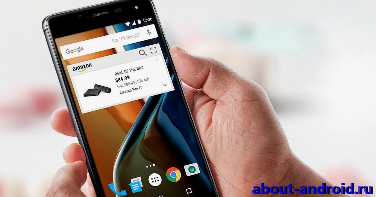 Как убрать рекламу на телефоне Андроид