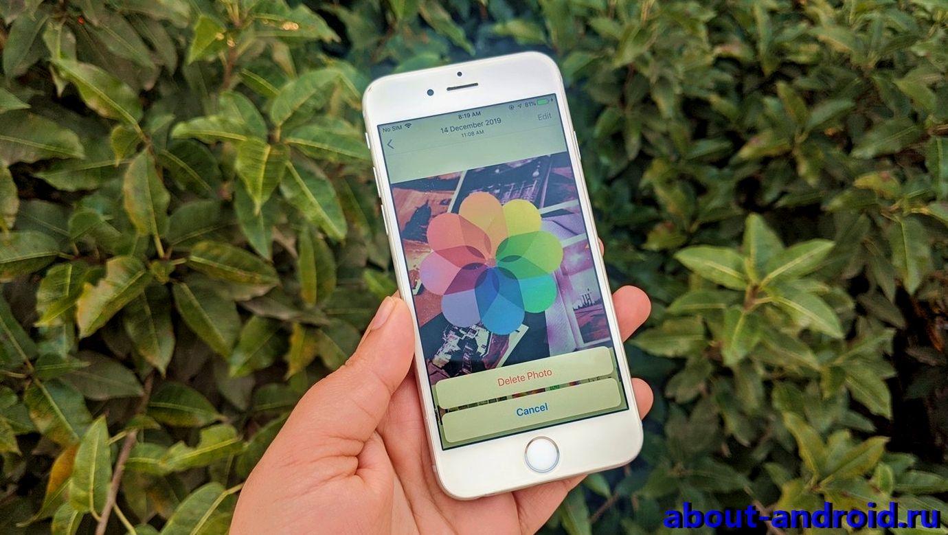 Как восстановить удаленные фото с телефона андроид