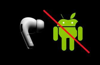 Почему андроид не видит наушники Airpods