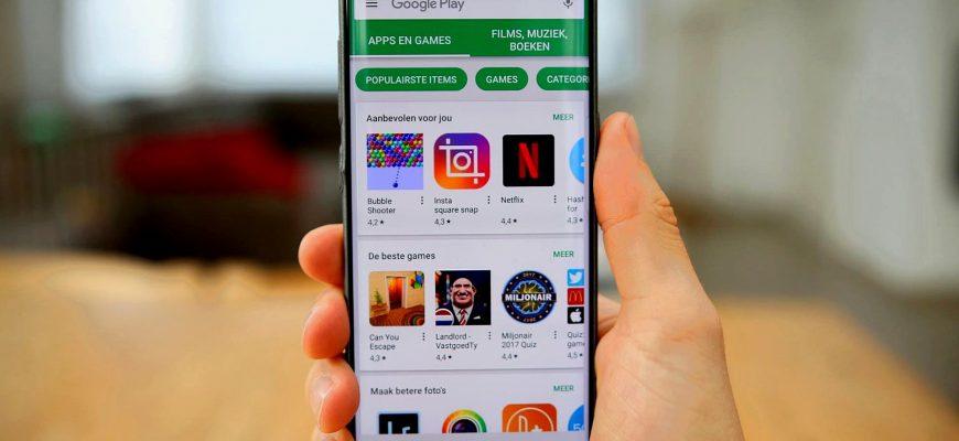 Почему не обновляются приложения в Play Market