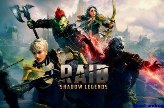 Raid shadow legends где лучше качать корм