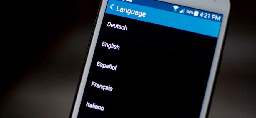 Русификация телефона Андроид